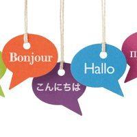 La rencontre en ligne et les langages de l'amour